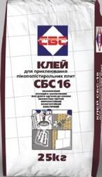 Клей для теплоизоляции армирования универсальный СБС-16